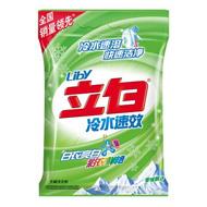 立白 冷水速效洗衣粉2.008kg 无磷【已涨价】【已结束】