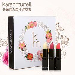karen murrell 天然植物保湿口红礼盒套装 4g*3支(01滋润无色+07艳丽玫红+17 激情罂粟红)