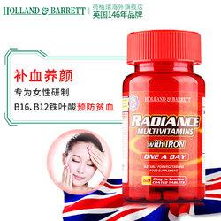 英国HB荷柏瑞红颜强化多维叶酸铁片60片补铁补血缓解疲劳美容养颜