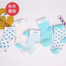 【高返利】纯棉中筒袜子五双精品礼盒装