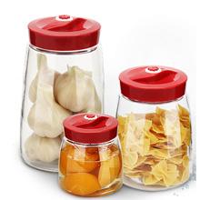 【高返利】麦欧力储物罐玻璃瓶