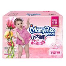 妈咪宝贝 婴儿小内裤【女】大号L160片【9-14kg】【已结束】