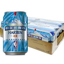 哈尔滨 啤酒冰爽 330ml*24罐【已结束】