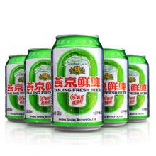燕京 10度鲜啤听罐装 330ml*24听 整箱装【已结束】