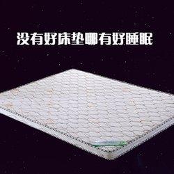 天然椰棕床垫定做折叠榻榻米1.8米儿童硬棕垫1.5米3E椰梦维可拆洗(床垫150*200)团购价格-国美团购【已结束】