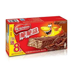 Nestlé 雀巢 脆脆鲨 巧克力味威化饼干 20g*32条 640g