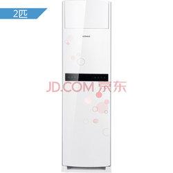 KONKA 康佳 KFR-51L/BpDKG02-E3 2匹 立柜式空调2899元包邮(2999-100)