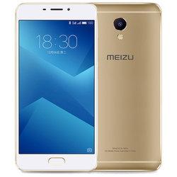 MEIZU 魅族 魅蓝 Note5 3G+32GB 全网通手机    999元包邮