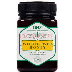 DNZ 天然野花蜂蜜 500g    69.9元,满199-100