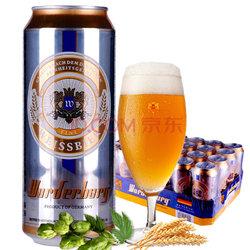 wurderburg 沃德古堡白啤酒 500ml ×24听78元