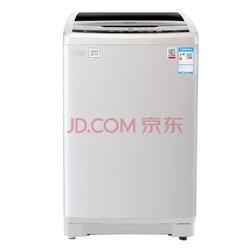 Royalstar 荣事达 WT888BIS5R 8.5公斤变频波轮全自动洗衣机