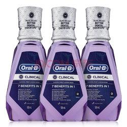 Oral-B 欧乐-B 牙龈专护 漱口水500ml*3瓶69元