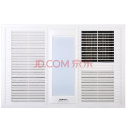 AUPU 奥普 QDP1020CL 珍珠白 空调型风暖浴霸828元包邮,赠LED平板灯