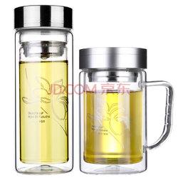 【某东超市】富光 双层隔热茶隔款 泡茶多用办公玻璃水杯 320ml+320ml(2只装)
