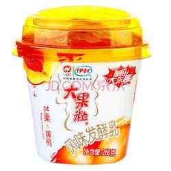 伊利 大果粒风味发酵乳 芒果+黄桃口味 260g    7.5元(买一送一,用券149-20)