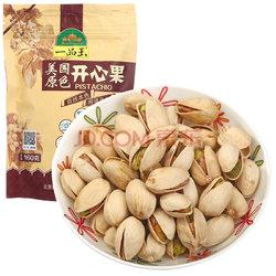 一品玉  坚果炒货 美国原色开心果160g  折合14.95元(29.9元,满4减2)