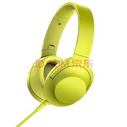 SONY 索尼 MDR-100AAP 头戴式耳机  899元包邮