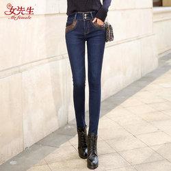 女先生  加绒加厚时尚修身牛仔裤