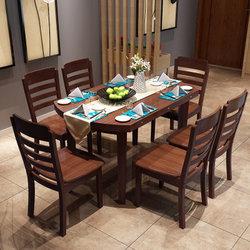 明佳友实木伸缩折叠餐桌椅组合M608(胡桃色一桌六椅/1.38米)团购价格-国美团购