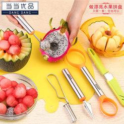 某当优品  多功能304不锈钢切水果工具套装7件套