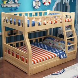 宜宸实木双层床上下床高低床母子床儿童床双层床子母床实木床(直梯上铺130下铺150)团购价格-国美团购