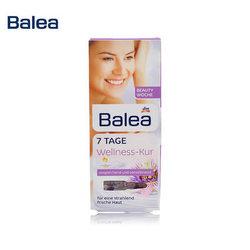Balea 芭乐雅 玻尿酸精华原液安瓶 1ml*7支*2盒    99元包税包邮(需用码)