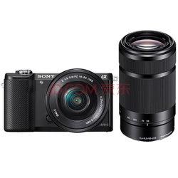 SONY 索尼 ILCE-5000L APS-C双镜头超长焦段微单套机  2899元