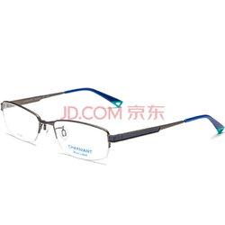 CHARMANT 夏蒙 CH19902 中性眼镜框309元(可999-100)