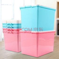 HAIXIN 海兴 塑料收纳箱 大号 35L*2个 69元包邮(89-20)