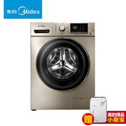 山西:美的洗衣机MD80-1405DQCG   3098元包邮(3398-300)
