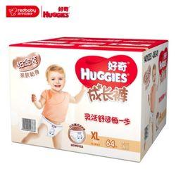 HUGGIES 好奇 铂金装 拉拉裤 XL64片*2件