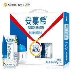 伊利 安慕希 希腊风味酸奶 原味 205g*16盒