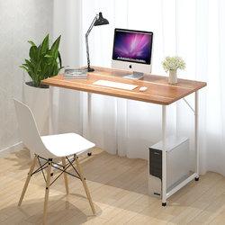 新低价: 匠林家私 红叶枫木电脑桌  100x60cm    71元包邮(99-28)