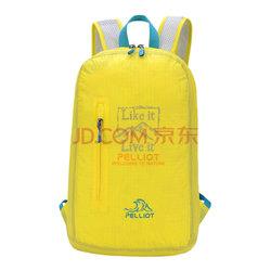 伯希和PELLIOT和皮肤包女超轻双肩背包男便携防泼水可折叠户外登山包 黄色27.5元