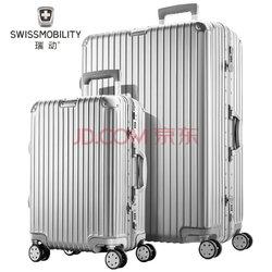 SWISSMOBILITY 瑞动 铝框拉杆箱 20寸389元包邮(需用券)