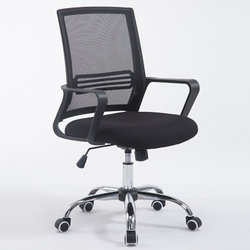 万诚 黑框黑网 钢制脚 家具电脑椅    169元包邮