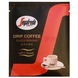 限PLUS会员:意大利品牌世家兰铎(SegafredoZanetti)研磨挂耳咖啡10g 1元