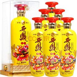 西凤 陈酒(尊品) 52度 整箱装白酒 500ml*6瓶  折300元(599,买一送一)