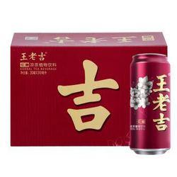 王老吉 低糖凉茶 310ml*20罐