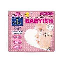 KOSE 高丝 婴儿肌 柔嫩滋润 保湿面膜 50片