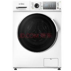 Midea 美的 MD80-11WDX 8公斤 洗烘一体机    2698元包邮(2998,用券)