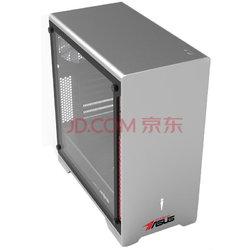 SEELE 幻影S87 电脑主机(i7、256G、ASUS GTX1080 8G)    8499元包邮