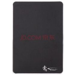 索厉(Suoli) NGFF转SATA固态硬盘盒 黑色 (NGFF转2.5寸SATA SSD转接卡套装/M2-7)39元