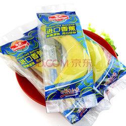 佳农 进口香蕉 2kg 单根包装29.9元