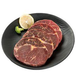 Tender Plus 天谱乐食 眼肉牛排 100g*4片