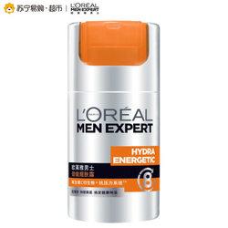 欧莱雅男士劲能醒肤露8重功效 50ml 减少刺激 不紧绷 皮肤滋润