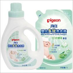 Pigeon贝亲婴儿多效洗衣液(柠檬草香)1L补充装+Pigeon贝亲婴儿多效洗衣液(柠檬草香)1.2L-1号店