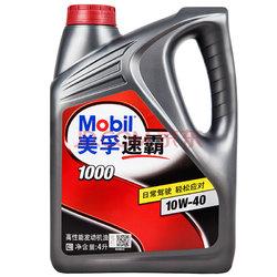 Mobil 美孚 美孚速霸1000机油 10w40 SN级 (4L装)119元