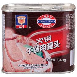 梅林火锅午餐肉罐头 340g