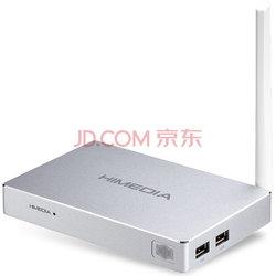 HIMEDIA 海美迪 H7四代 高清网络电视机顶盒子368元【已结束】